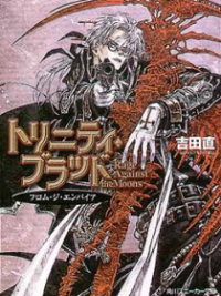 Trinity Blood – Rage Against the Moons