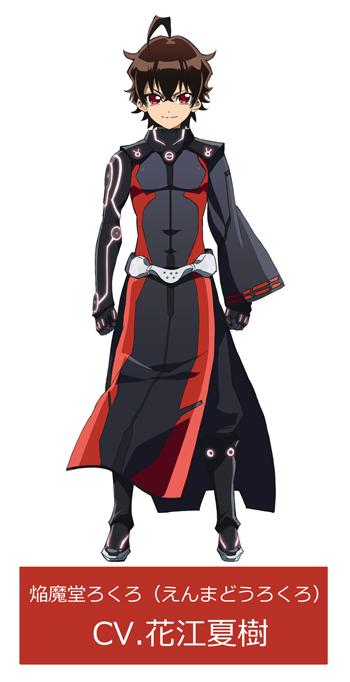 Rokuro Enmadou