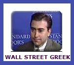 Wall Street bloggers