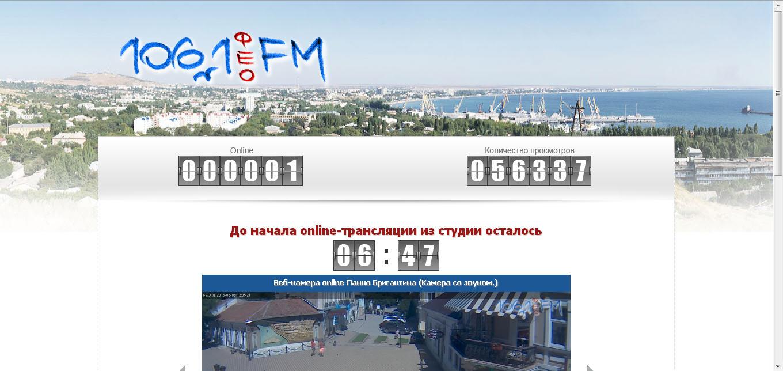 Слушать радио онлайн ... - online-red.com
