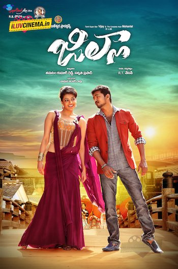 Jilla (2015) Telugu Movie DVDScr 400MB