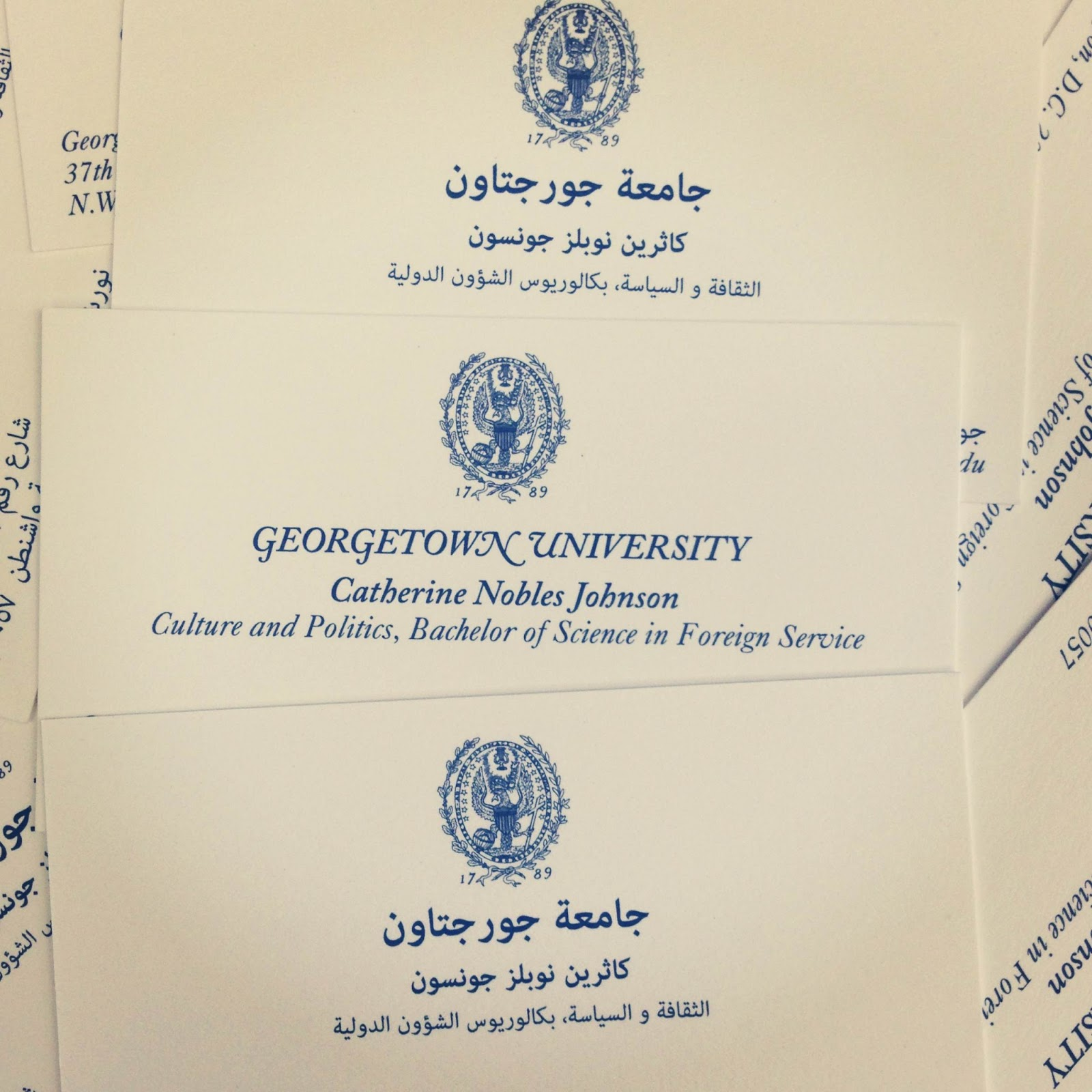 Getting multilingual with ivlp the international center a semester studying abroad in qatar i did not expect to have many opportunities to put my arabic language skills or business cards to use this summer reheart Choice Image