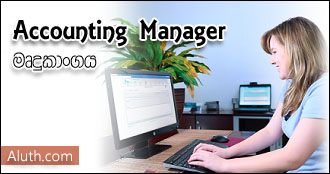 http://www.aluth.com/2015/06/free-accounting-software-manager.html