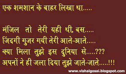 vishal gosai gujarati hindi suvichar