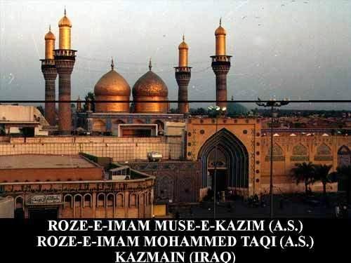 Live from Roza E Imam Moosa Kazim (a.s) & Imam Taqi (a.s) - Mashad