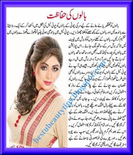 Hair Urdu Beauty Tips For Ladies