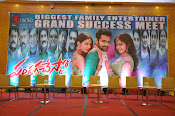 Pandaga Chesko platinum disk photos-thumbnail-1