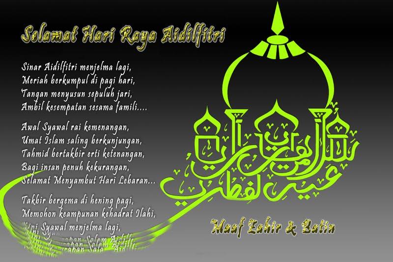 pibgskhk salam syawal maaf zahir batin 1433 hijrah