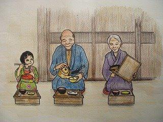 Jap n como cultura gastron mica gastronomia japonesa for Mesa japonesa tradicional