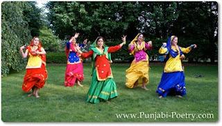 Punjabi Mutiar