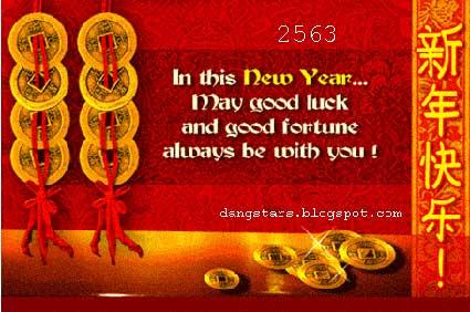 Ucapan selamat tahun baru imlek gong xi fa cai