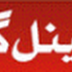 Lahore Prize Bond 1500 Guess on 15-11-2011. Bond Akra Figure, Routine, Open Figure