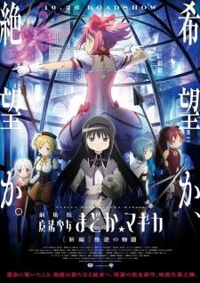 Mahou Shoujo Madoka?Magica Movie 3: Hangyaku no Monogatari Sub Indo