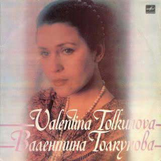 пластинка «Разговор с женщиной»