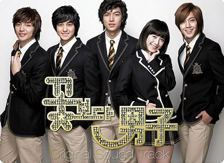boys before flowers Ver+Boys+Before+Flowers+CapituloS