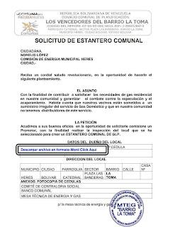 solicitud de venta de gas (estantero)