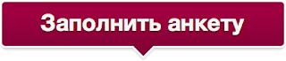 http://aprelkov.justclick.ru/aff/free/100088/vladar/