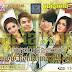 [Album] HM VCD Vol 153 || Khmer Video 2015 (File DAT) Full