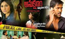 Anukshanam 2014 Telugu Movie Watch Online