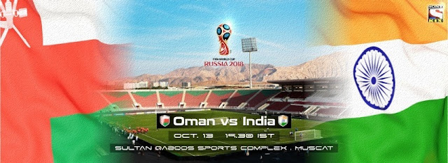 2018 FIFA World Cup Qualifier: Oman vs India