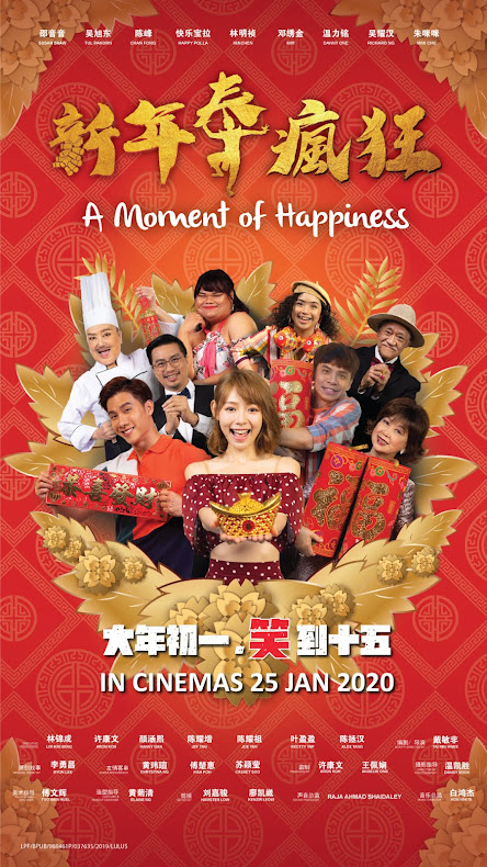 25  JANUARY 2020 - A MOMENT OF HAPPINESS  (Mandarin)