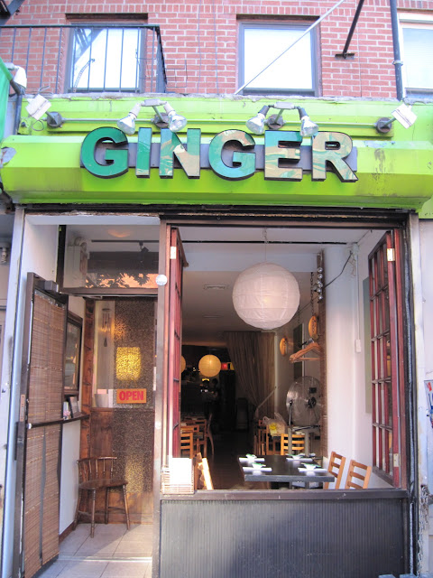 New York City Street Scene Restaurant Ginger