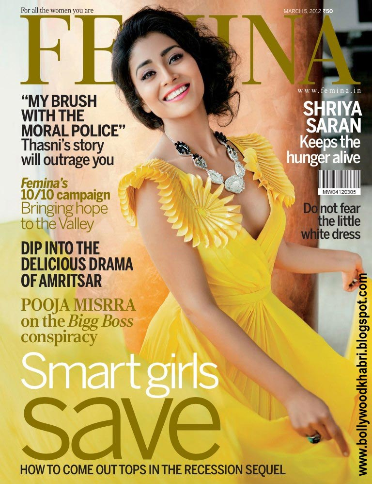 Shriya Saran Femina Cover 20121 - Shriya Saran on the cover of Femina March 2012