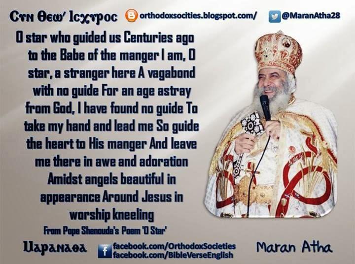 Orthodox Societies From Pope Shenoudas Poem O Star