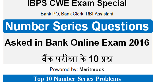 series questions pdf