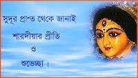 Happy Durga Pooja.....
