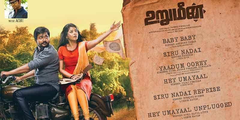 Urumeen Tamil Movie Online Download. advanced these chase School Compare North Rhode
