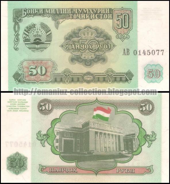 Banknotes | Tajikistan | 50 Rubl