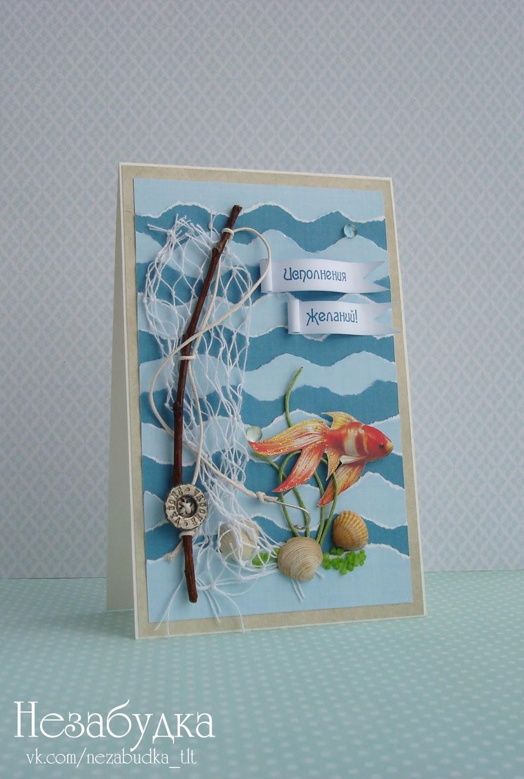 Открытка с днем рождения дедушки рыбак