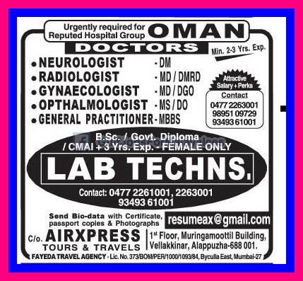 Hospital Jobs In Oman Visa Lab Technician
