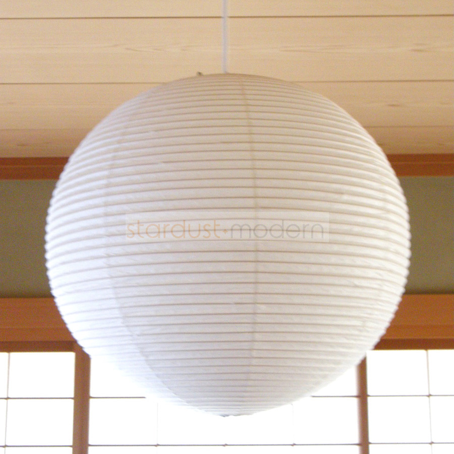 Akari modern japanese round paper pendant lamp japan mozeypictures Images