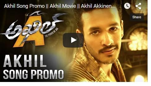 Akhil Song Promo || Akhil Movie || Akhil Akkineni, Sayyeshaa Saigal