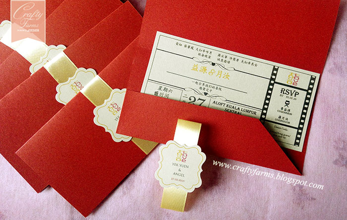 modern chinese movie theme wedding cards - Movie Ticket Wedding Invitations