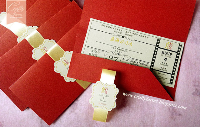Modern Chinese Movie Theme Wedding Cards