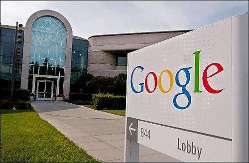 5 Hal Yang Perlu Anda Ketahui Tentang Google