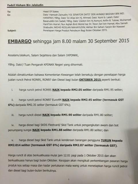 Harga Terkini Petrol RON95 RON97 Dan Diesel Oktober 2015
