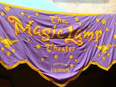 マジックランプ