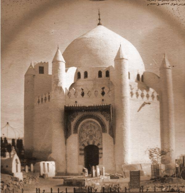 Jannatul Baqi before Destruction