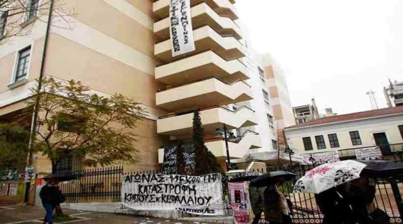 ΕΠΙΤΕΛΟΥΣ! Ο Πρύτανης του ΕΚΠ κατέθεσε μήνυση ζητώντας την συνδρομή της Πολιτείας για την εκκένωση της Νομικής από τα ταραχοποιά και εγκληματικά στοιχεία