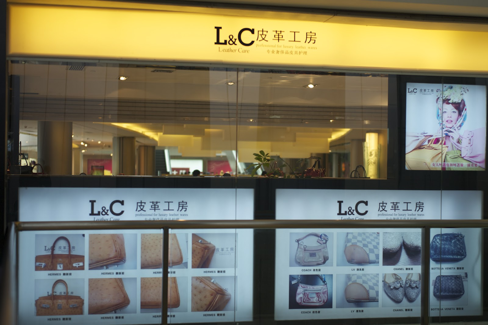 hermes for sale  - L&C Leather Care - ������ Hermes Birkin - Shenzhen | GlobalGoodFood