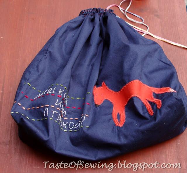 мешок из ткани, для рукоделия, аппликация лиса, синий, fabric bag for knitting projects with a fox