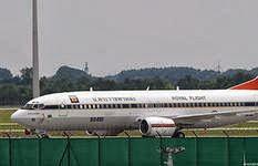 45 راكبا ثقبوا سقف طائرة ايرباص برؤوسهم اثناء طيرانها في الصين !!!