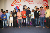 Shailu movie audio release function-thumbnail-11