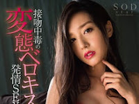 Video Hot STAR-631 Transformation Berokisu Estrus SEX Furukawa Iori Kiss Poisoning