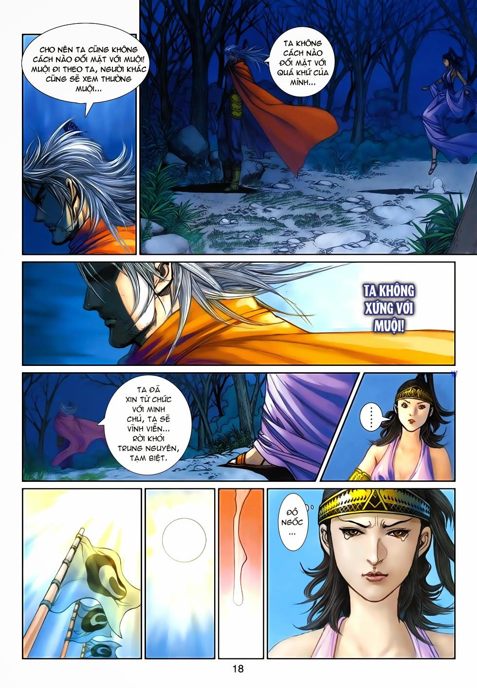 Thần Binh Tiền Truyện 4 - Huyền Thiên Tà Đế chap 9 - Trang 18