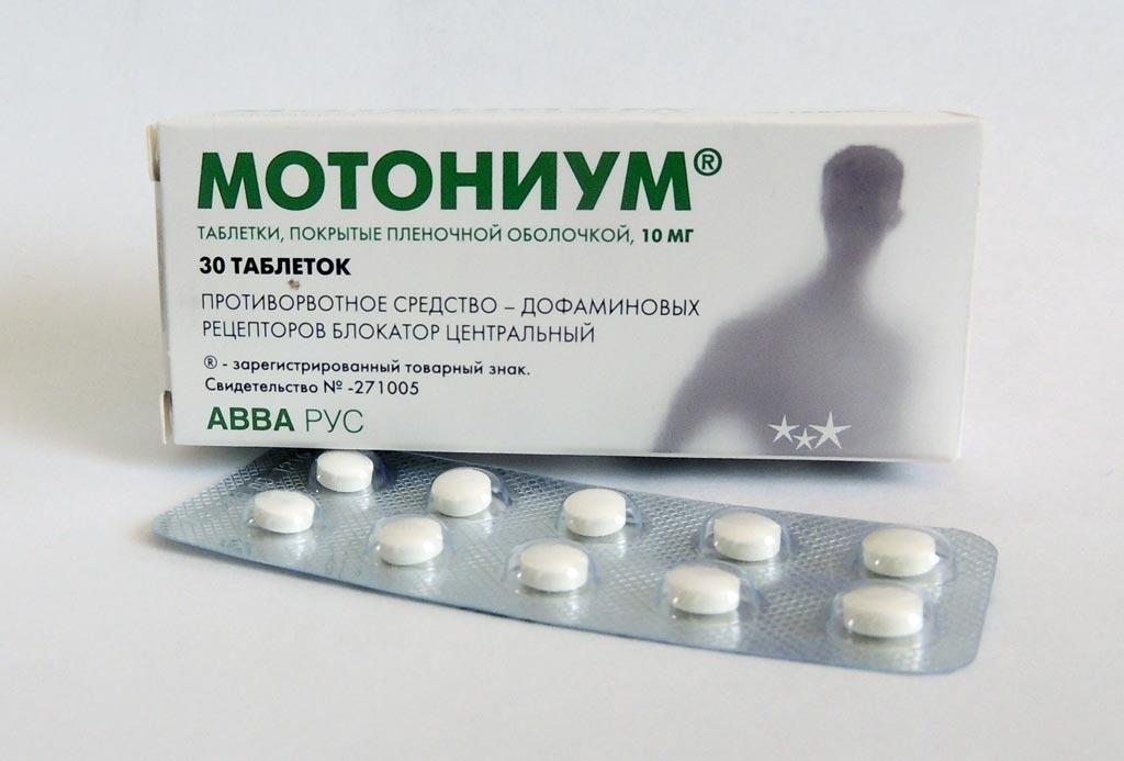 Дешевый препарат на основе домперидона